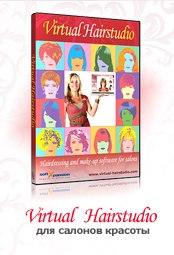 Virtual Hairstudio для салонов красоты