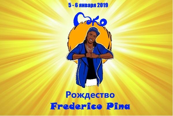 Афиша Ростов-на-Дону MOKO рождество с Frederico Pina 4 - 6 января