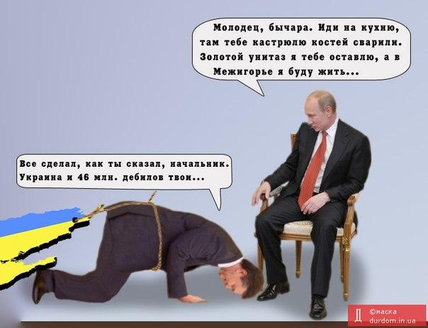 """""""Цена на газ для Украины будет снижаться независимо от того, хочет этого Путин или нет"""", - эксперт - Цензор.НЕТ 56"""