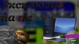 Teenage Mutant Ninja Turtles Manhattan Missions- Худшая игра в серий tmnt. Как играется игра в 2к19