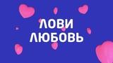 1HD Music Television 14 февраля