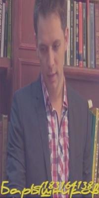 Алексей Барышников, 21 мая , Москва, id183164138