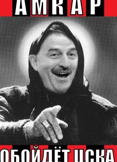 Михаил Разумовский, 16 апреля 1991, Москва, id6600200