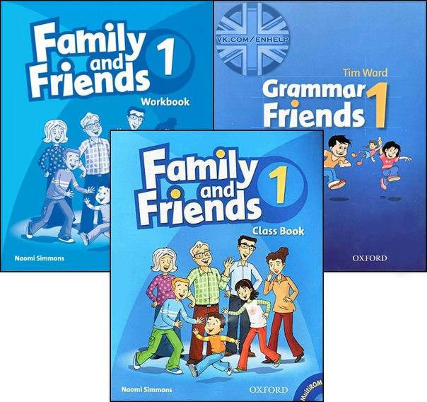 гдз по английскому языку учебник friends