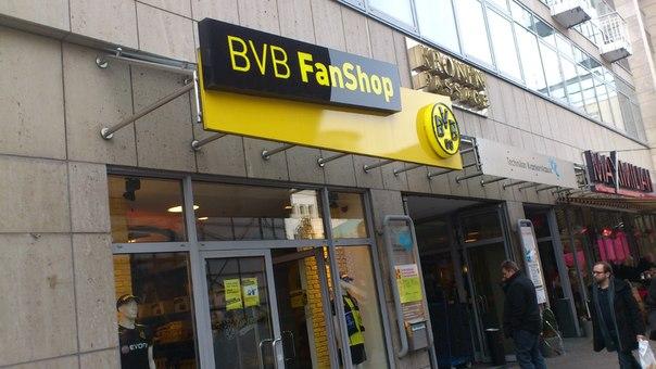 Боруссия дортмунд фан шоп