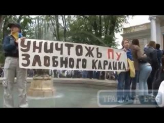 ODESSA 5 02  The Untold Truth of Kulikovo Field Part 1