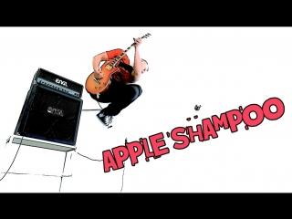 Apple shampoo - рецепт [official music video]