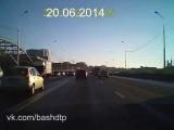 ДТП Уфа (Монумент дружбы) 20.06.2014