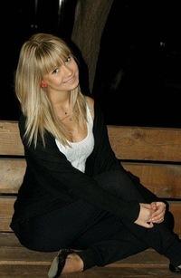 Карина Франко, 20 мая 1998, Киев, id226365221