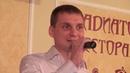 Свободный Микрофон 02.09.18 Алексей Мартин