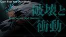 小説CFYOW×「BLEACH Brave Souls(ブレソル)」 コラボ配信予告 第1弾