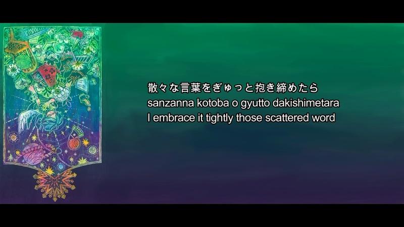 [椎名もた feat. 宮沢もよよ] Walk - eng sub
