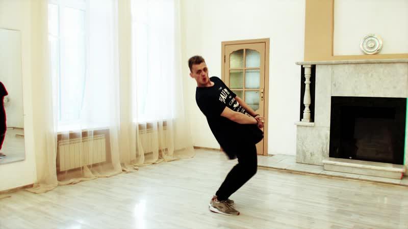 Бреус Артём   Hip Hop Choreo   Студия танцев YES! Саратов