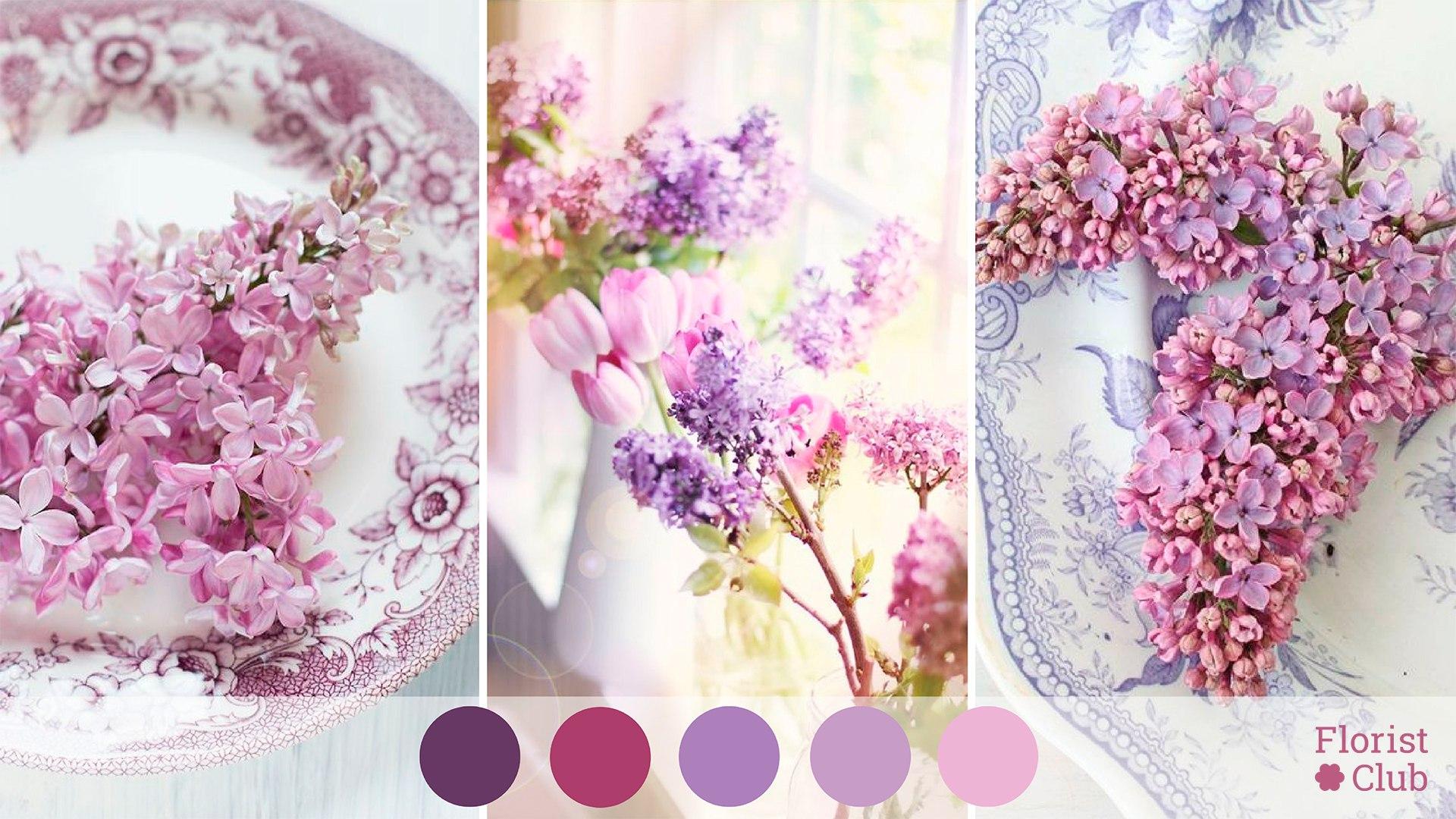 Paint как сделать инверсию цветов