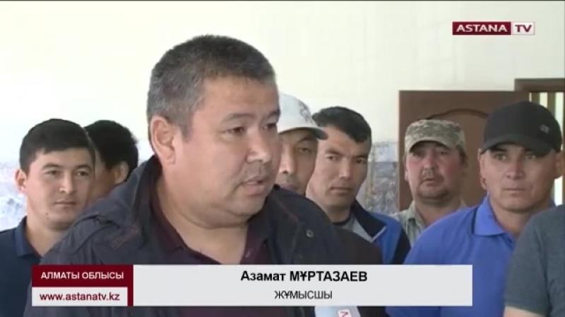 Алматы облысында 200-ге жуық жұмысшы жалақы ала алмай жүр