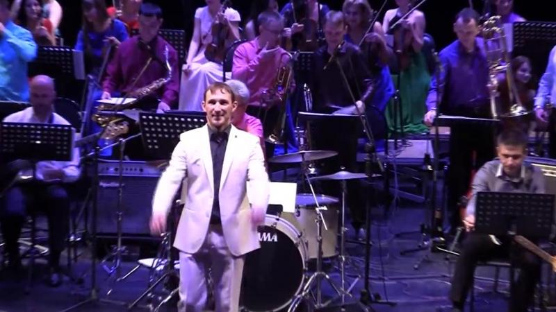 The Dmitry Butenko Orchestra. James Last. Medley. Lady Bump. I'm On Fire. Fly, Robin, Fly. (24.10.2015)