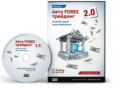 http://trading-sys.com/affil/rodion/autoforex2