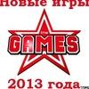 Ожидаемые игры ПК 2013-2014