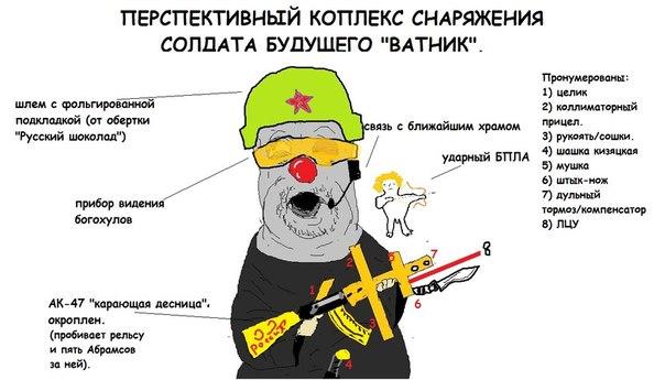 Милиция вызвала на допрос одного из организаторов Автомайдана - Цензор.НЕТ 4116