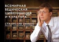 эхо москвы интервью станислав белковский