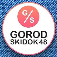 gorodskidok48