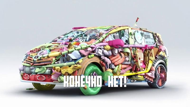 Автозапчасти новые в наличии и на заказ. Отеч. авто и иномарки. авто-хоум.рф
