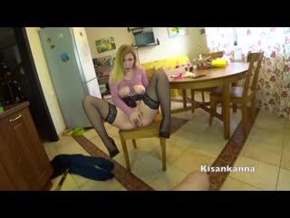 Russian nymphomaniac kisankanna (amateur, bondage, orgasm, porn, pov, masturbation, squirt, blowjob, cumshot, домашнее, минет)