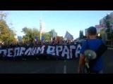 21.09.2014 Локомотив Лиски - Факел Воронеж. Проход Факелонов