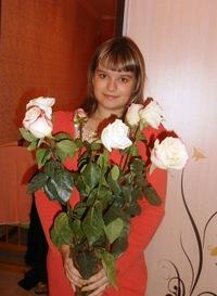 Александра Макагон