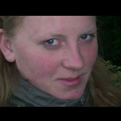 Нина Копылова