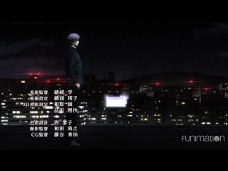[Anistar.ru] Токийский гуль: 3 сезон 1 опенинг