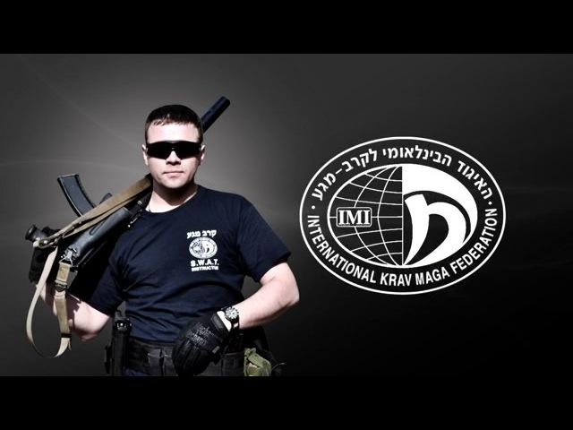 Alexander Karasev Krav Maga Instructor IKMF
