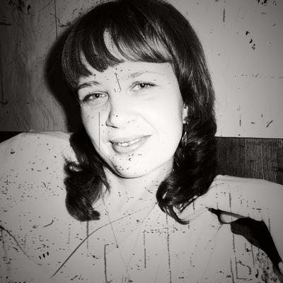 Ольга Баяндина, 6 февраля 1981, Соликамск, id195944850