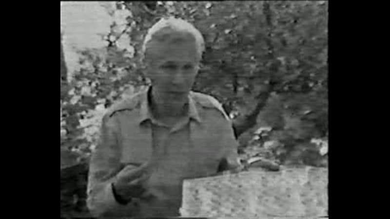 Б. В. Болотов (видео)