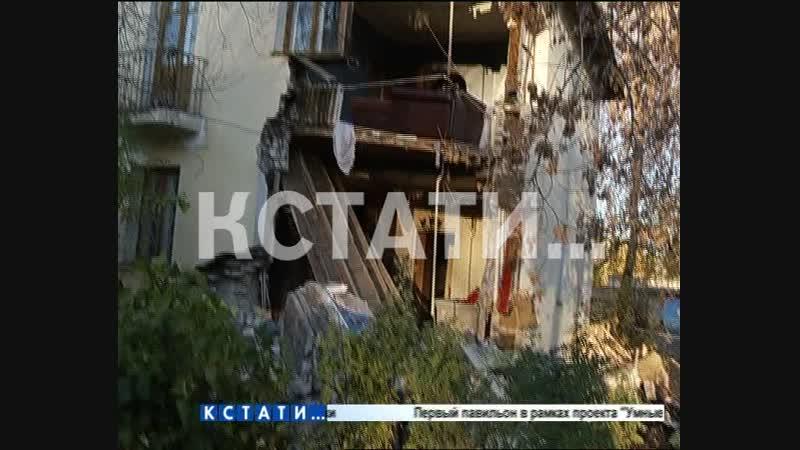 При проведении капитального ремонта на Бору рухнула часть дома