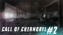 STALKER Call of Chernobyl 2