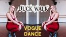 Как делать DUCK WALK Vogue Dance Tutorial