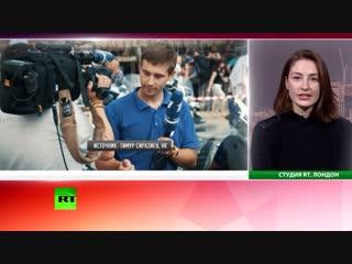 Журналист Первого канала прокомментировал обвинения британских СМИ в шпионаже