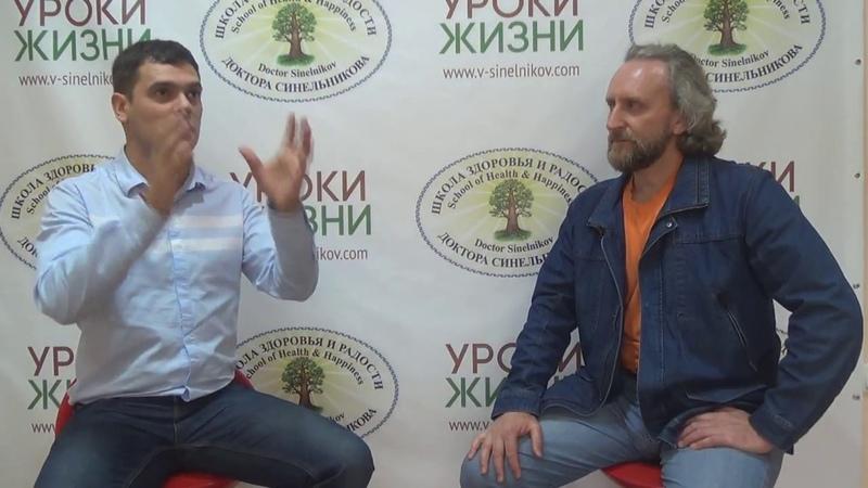 Сила намерения Как её использовать I Валерий Синельников