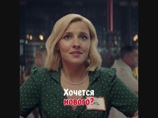 Twix date vert 1x1