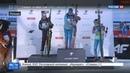 Новости на Россия 24 • Старых и Слепцова в призерах биатлонной гонки преследования