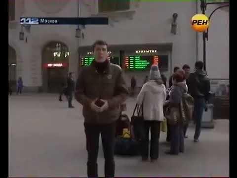 Как похищают и продают в рабство в Москве