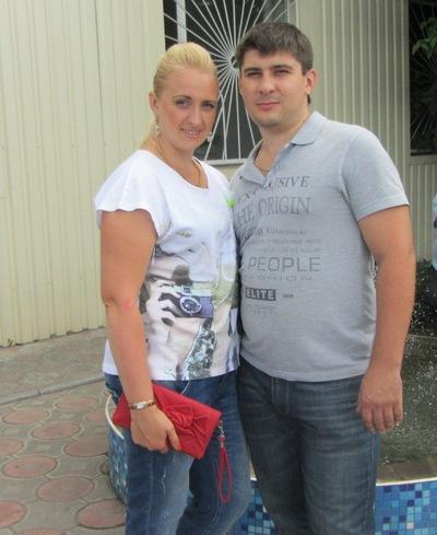 Ирина Лазня (Аленичева), 29 сентября 1989, Харьков, id53946674