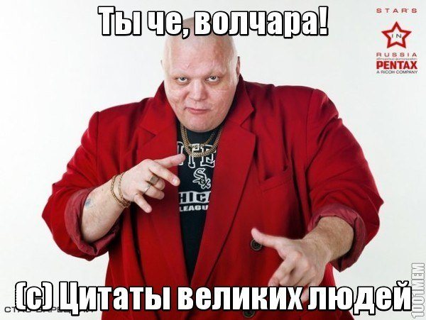 stas-baretskiy-pornuha