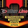 Интернет-магазин shinline.kz Компания Шин Line