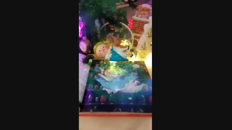 Книга Алиса в Стране Чудес с дополненной реальностью 2