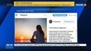 Новости на Россия 24 Исинбаева выразила свою досаду в Instagram