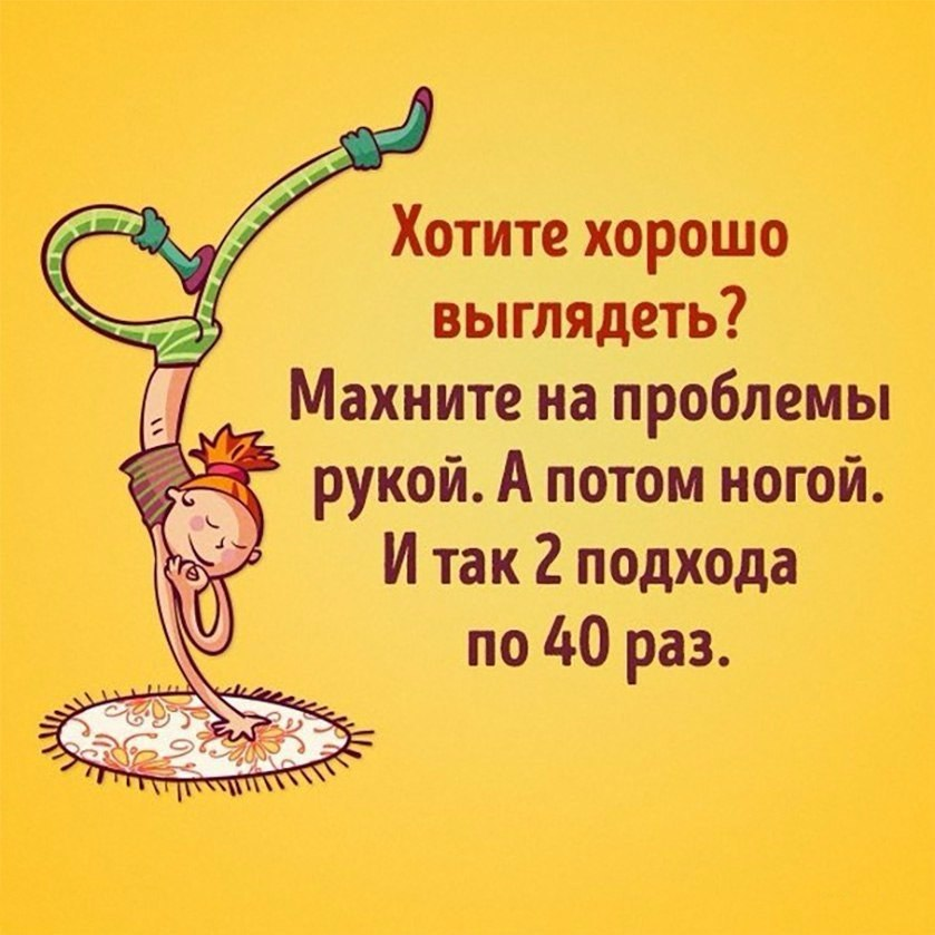 https://pp.userapi.com/c7008/v7008859/f7876/gSphqWiru3g.jpg
