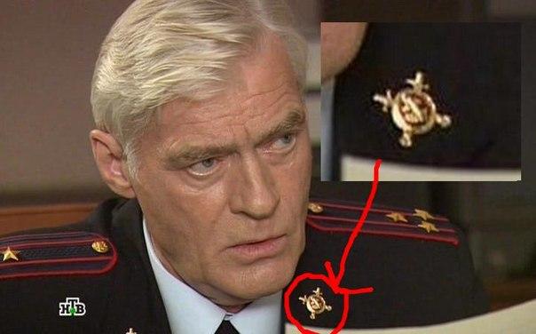 расстояния на погонах полковника фото