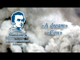 Shevchenkos literary herritage | A dream